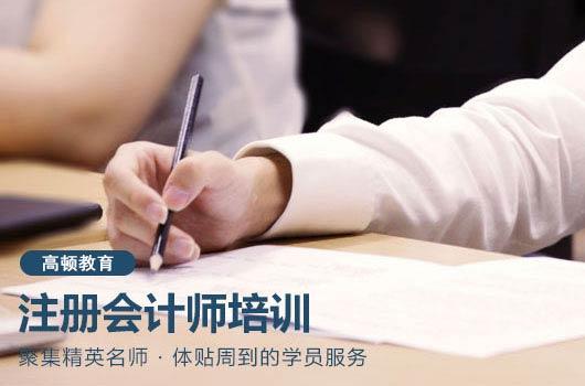 2020年注會考試成績什么時候查詢?注會各科目是怎么評分的?