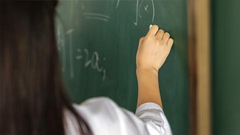教师资格证笔/面试一体协议班