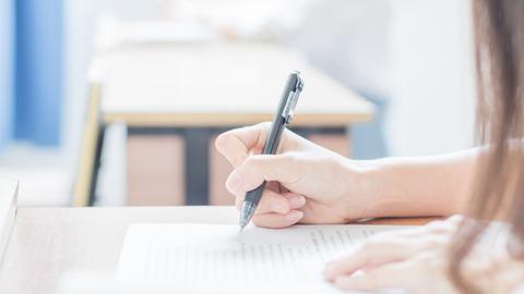 教师资格证笔试全程协议班