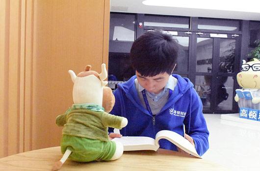 20歲低學歷,考初級會計師有用嗎?