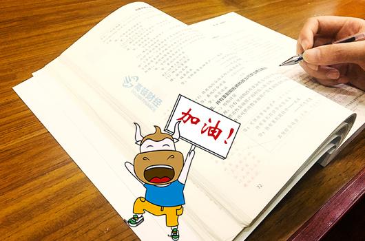 2021初級會計考試時間是什么時候?該如何備考?