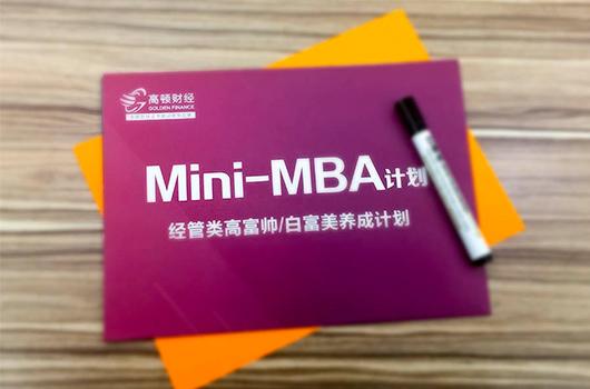 上海2021年薪税师报名时间是什么时候?