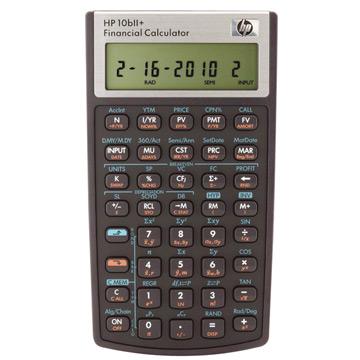 CMA考试用什么计算器?CMA考试要注意什么?