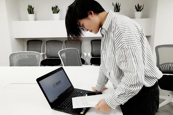 2021年上半年:辽宁省教师资格证考试报名教程一览!