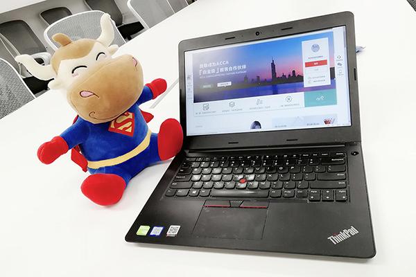 通知!广西省2021年上半年教师资格证考试报名时间出来啦!