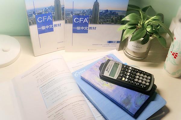 防疫新要求!重庆市报考2021年上半年教师资格证考试的小伙伴要注意!