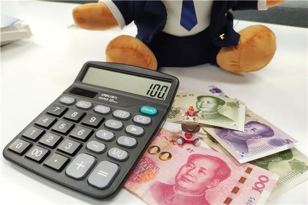 2021年CCPA薪税师考试内容有哪些?考试好考吗?