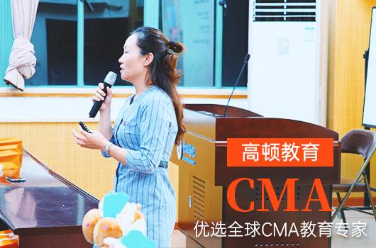 2021年CMA报名开始啦!CMA报名须知,一篇带你避坑