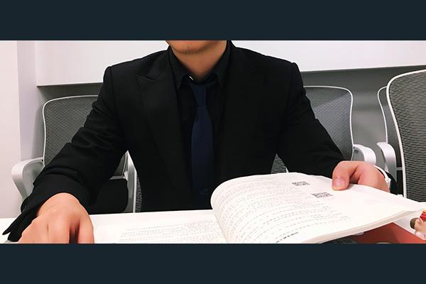 2021年教师资格证笔试都是选择题吗?都考哪些内容?