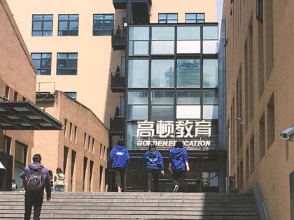 hkicpa认证内地大学究竟有哪些?