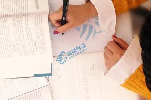 2021初级会计考试报名状态查询步骤(图文)