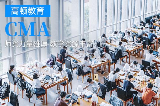 2021年CMA报名入口官网,5折报名优惠码等你来拿!