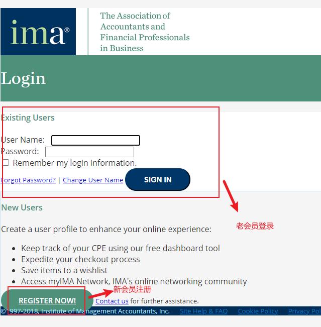 IMA注册流程图2