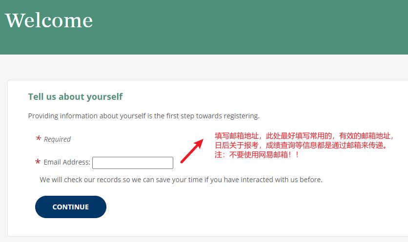IMA注册流程3