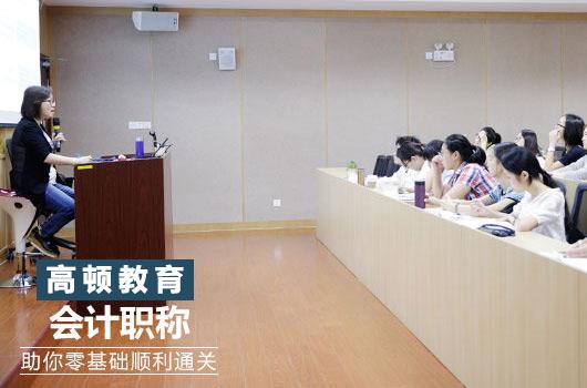 2021湖北宜昌中级会计报名入口、报名表填写注意事项
