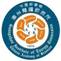 2021中国科学院广州能源研究所研究生考研调剂信息汇总