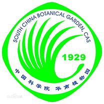 2021中国科学院华南植物园研究生考研调剂信息汇总