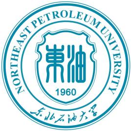2021东北石油大学研究生考研调剂信息汇总表