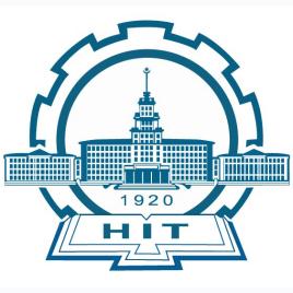 2021哈尔滨工业大学研究生考研调剂信息汇总表