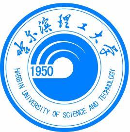 2021哈尔滨理工大学研究生考研调剂信息汇总表