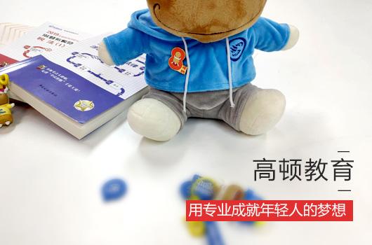 2021年云南中级会计资格审核是什么方式?审核所需材料是啥?