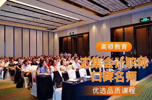 2021云南曲靖中级会计师报名时间、中级会计报名流程