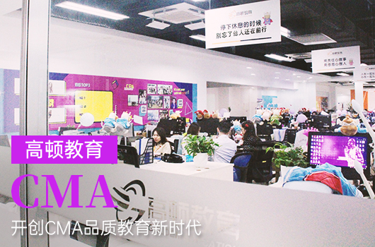 2021年4月CMA中文考试安徽考点在哪里?