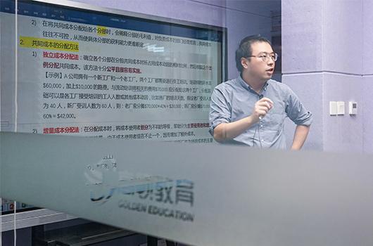 CCPA薪税师考试是中文还是英文?都有哪些考试题型?