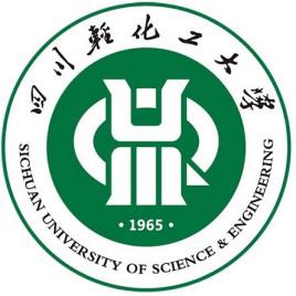 四川轻化工大学管理学院2021年全国硕士研究生复试录取工作安排通知
