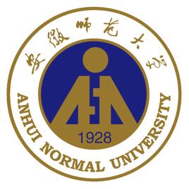 安徽师范大学2021年拟录取硕士研究生名单(最终,不含推免生)