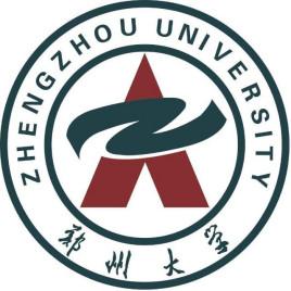 郑州大学2021年统考硕士生拟录取公示(第一批)