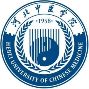 河北中医学院2022年硕士研究生招生简章