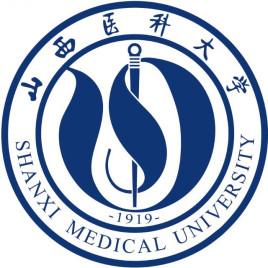 山西医科大学2022年招收攻读硕士学位研究生招生简章(目录)