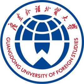 广东外语外贸大学2022年推免硕士研究生复试考场规则已公布