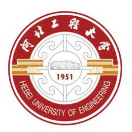 河北工程大学2022考研专业目录已发布