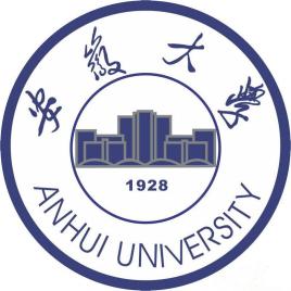 安徽大学2022考研专业目录已发布(学术学位)