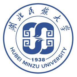 湖北民族大学2022考研专业目录已发布