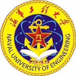 海軍工程大學2022年攻讀碩士學位研究生招生簡章已公布