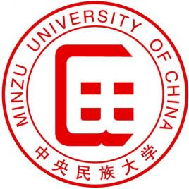 中央民族大学2022年学术型硕士研究生招生简章已发布