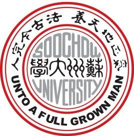 苏州大学2022年硕士研究生招生简章已发布