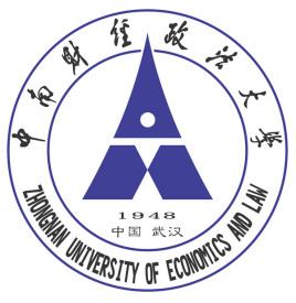 中南财经政法大学2022年硕士学位研究生招生简章已发布