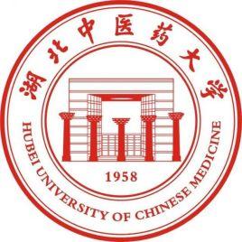 湖北中医药大学2022年攻读硕士学位研究生招生简章已发布