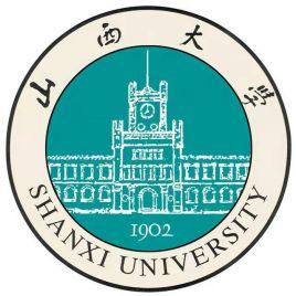 山西大学2022年接收推荐免试研究生(含直博生)工作章程已发布