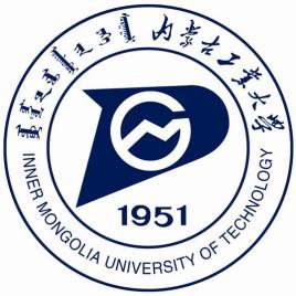 内蒙古工业大学2022年接收推荐免试研究生和直博生的办法已发布