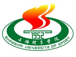 上海体育学院2022年接收推免生工作方案已发布