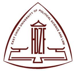 华东政法大学2022年招收推免生办法已发布