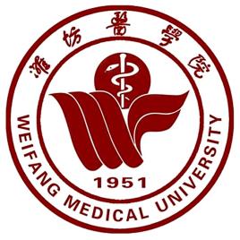 潍坊医学院2022年接收推荐免试硕士研究生实施办法已发布