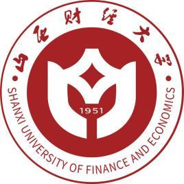 山西财经大学2022年硕士研究生推免复试工作流程已发布