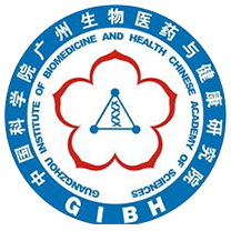 2021中国科学院广州生物医药与健康研究所研究生考研调剂信息汇总