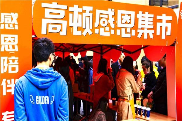 广州薪税师二级报考机构都有哪些?